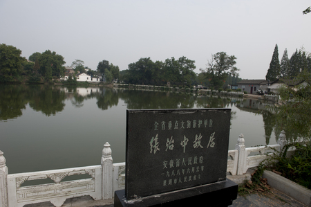 the former: Former residence of Zhang Zhi-Zhong