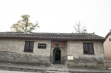 residence: Former residence of Zhang Zhi-Zhong