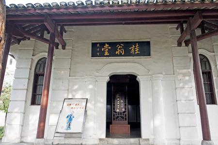 the residence: Former residence of Zhang Zhi-Zhong