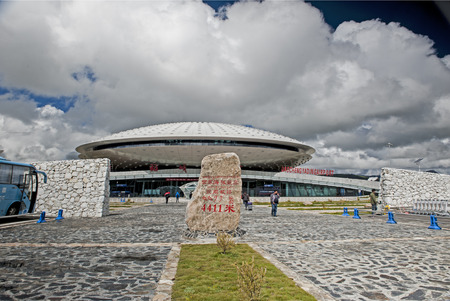 aden: Daocheng Yading Airport, the worlds highest civilian airport