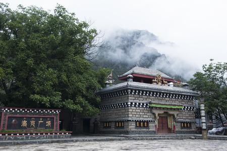 sichuan: Luoke square at Ganzi, Sichuan Editorial