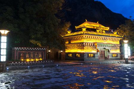 sichuan: luoke square at Ganzi, Sichuan