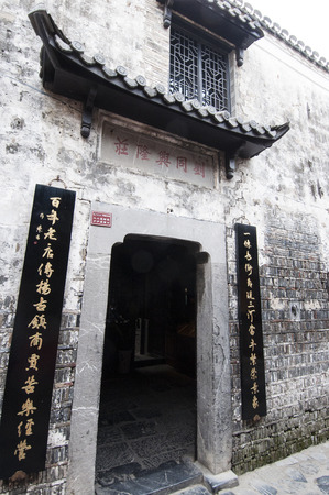 residence: Sanhe ancient town residence Editorial