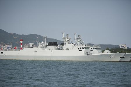 Liugong Island warships Editorial