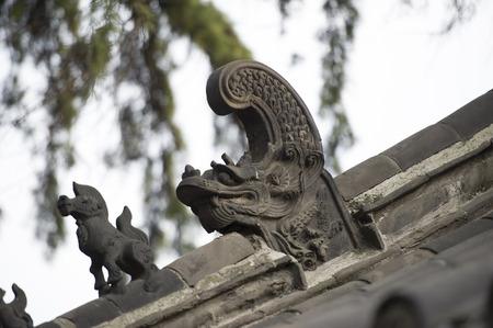 Shandong Qufu Confucius Temple Stok Fotoğraf