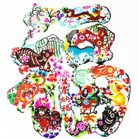 This is a picture of chinese paper cutting.This is Chinese characters,is a happy and happiness blessing.This is Chinese folk paper-cut, Chinese zodiac animal with the composition of Chinese characters &quot,luck&quot, is used. Stock Photo
