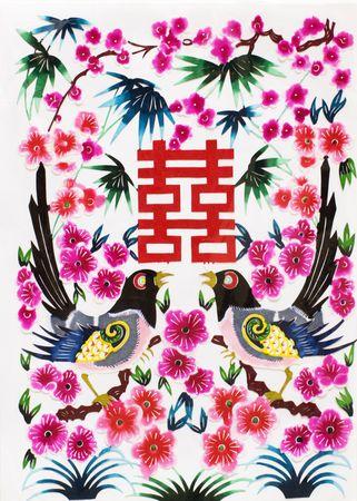 folk culture: Esta es una foto de papel chino se cutting.This caracteres chinos, es una feliz, feliz significa. Foto de archivo