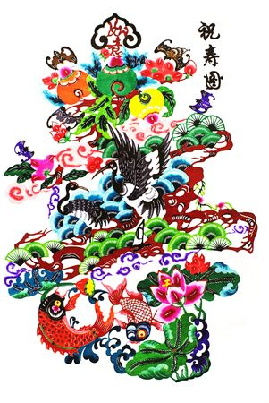 Color paper cutting,longevity chart.This is a color picture of the paper-cutting. Chinese characters are the meaning of longevity.