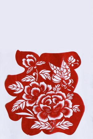 Rich,This is Chinese characters luck ,is a happy and happiness blessing.This is a picture of chinese paper cutting. photo