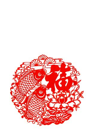 A series of well-off.This is Chinese characters luck ,is a happy and happiness blessing.This is a picture of chinese paper cutting.
