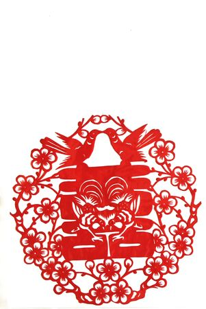 Cyana news.This is a picture of chinese paper cutting. Stock Photo - 4667010