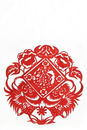 Wealth.This is a picture of chinese paper cutting. photo