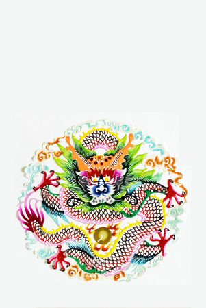 color paper cutting.Chinese zodiac animals.Chinese-dragon. photo