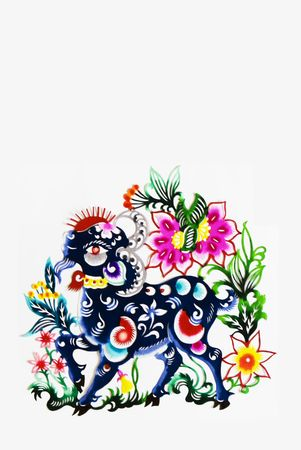 sheep,  color paper cutting .Chinese zodiac animals. Stock Photo