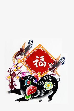 pig  color paper cutting .Chinese zodiac animals. Stock Photo