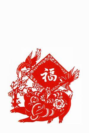 chinese pig: cerdo, los animales del zodiaco chino. Foto de archivo