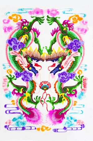 Two Chinese Dragon.This is a colored paper-cut pictures, picture shows a happy happy auspicious meaning.