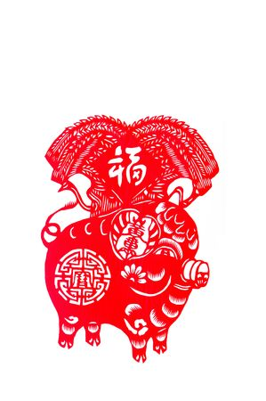 pig,paper cutting Chinese Zodiac.These paper cutting show that Chinese Zodiac, such as rat, ox, tiger.