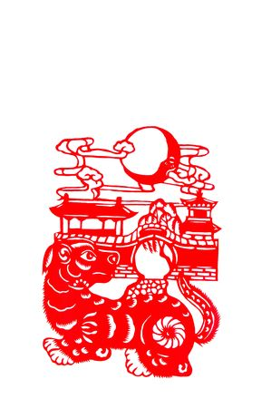 dog, paper cutting Chinese Zodiac.These paper cutting show that Chinese Zodiac, such as rat, ox, tiger.