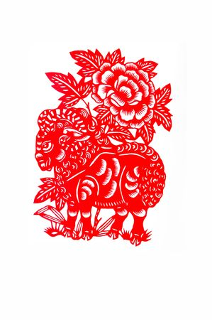 sheep, paper cutting Chinese Zodiac.These paper cutting show that Chinese Zodiac, such as rat, ox, tiger. Stock Photo