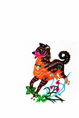 Dog,This is a Chinese paper-cut, reflecting the dog happy life scenarios. Stock Photo - 5764196