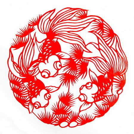 Fish.This is a Chinese paper-cut, reflecting the animal a happy life scenas. Stock Photo - 5764278