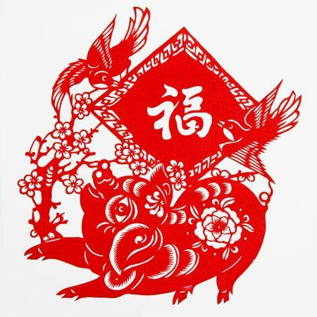 chinese pig: cerdo, papel-corte muestra el cerdo, es uno del zodiaco chino. Foto de archivo