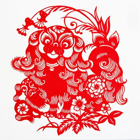 dog,This paper-cut shows the dog, is one of the Chinese Zodiac. photo