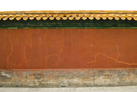 Palace wall.This is a picture of Chinese ancient architecture. Stock Photo