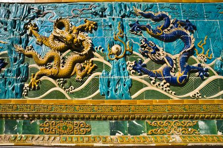 Nine Dragon Wall.This is a picture of Chinese ancient architecture. Stock Photo