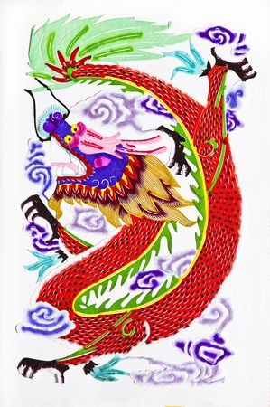 dragon.This is a picture of Chinese paper cutting. paper-cut is one of the traditional Chinese arts and crafts. photo
