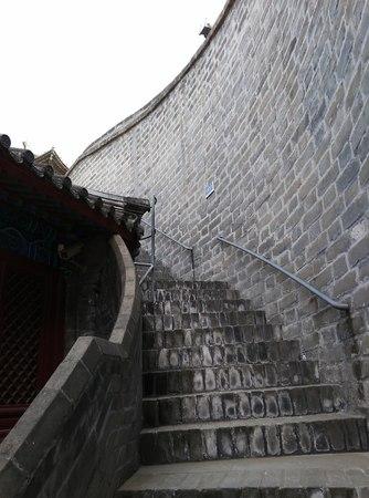 leisurely: staircase Stock Photo