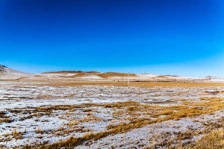inner beauty: Mongolian Inner beauty along the way