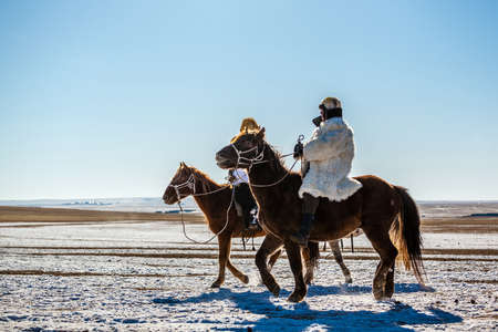 tribes: Hailar steppe tribes Stock Photo
