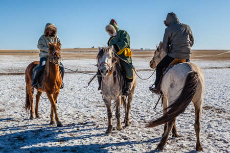 tribes: Hailar steppe tribes Editorial