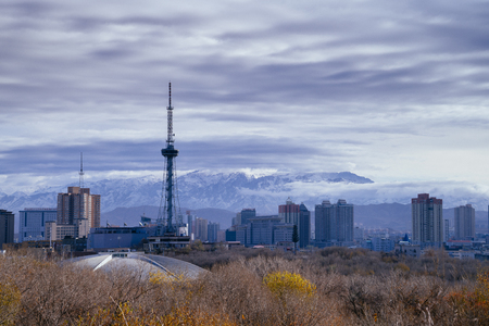 Urumqi city landscape view Imagens - 96186971