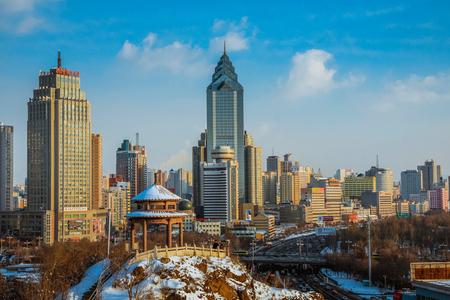 Urumqi City scenery Imagens - 96662327