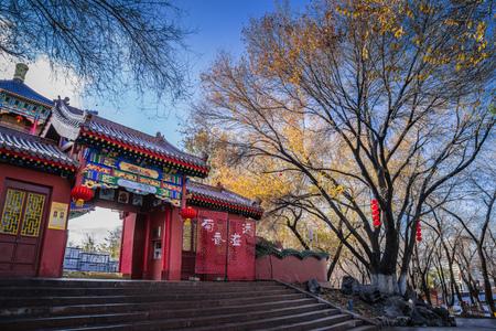 Hongshan Park, Urumqi 스톡 콘텐츠