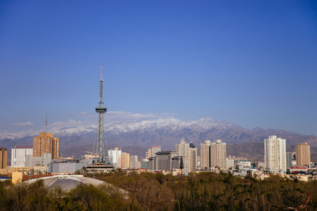 Urumqi City view Imagens - 96662328