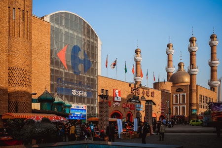 Xinjiang Urumqi International Bazaar Imagens - 98563939