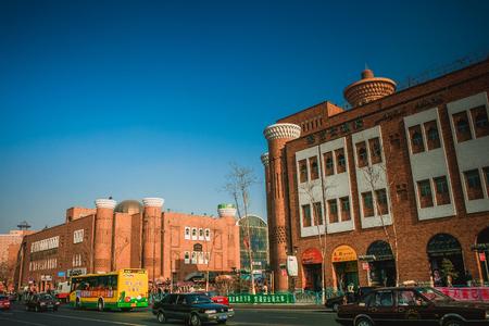 Xinjiang Urumqi International Bazaar Imagens - 98563941