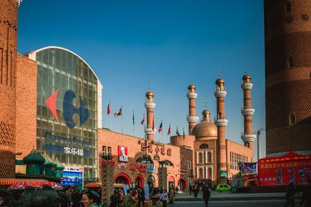 Xinjiang Urumqi International Bazaar Imagens - 98563942