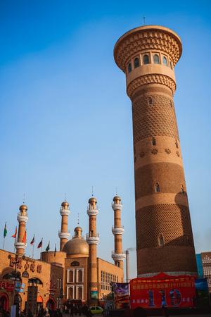 Xinjiang Urumqi International Bazaar Imagens - 98563943