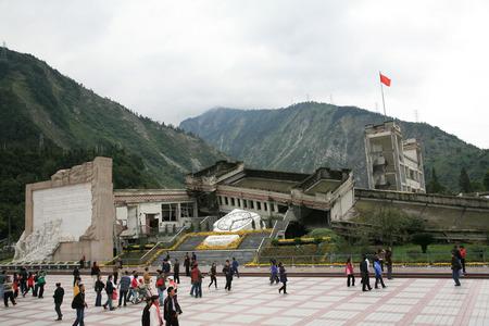 Memorial to Sichuan earthquake victims in Yingxiu, China Imagens - 98563946