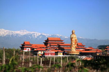 Hongguang mountain, Urumqi, Xinjiang Imagens