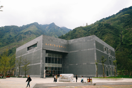 modern building in Wenchuan
