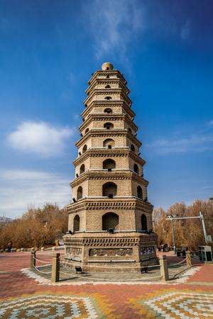 Urumqi Yaya pagoda Imagens - 98977076