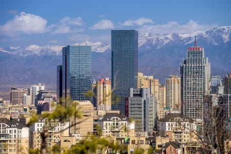 Urumqi City Editorial
