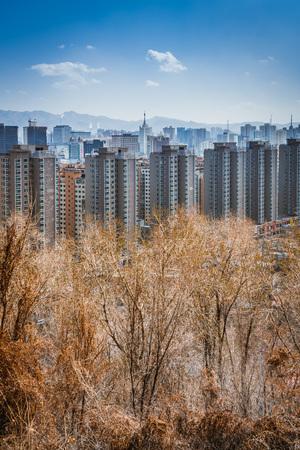Urumqi City Imagens - 98939144