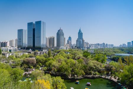 Urumqi scenery Imagens - 104252498